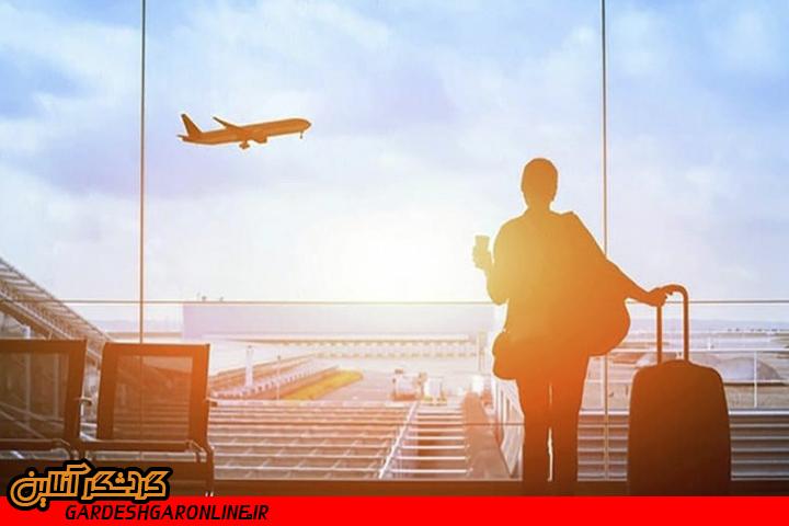 احتمال ارزان شدن سفر چقدر است؟!